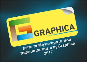 see machines for graphica dataworks 2